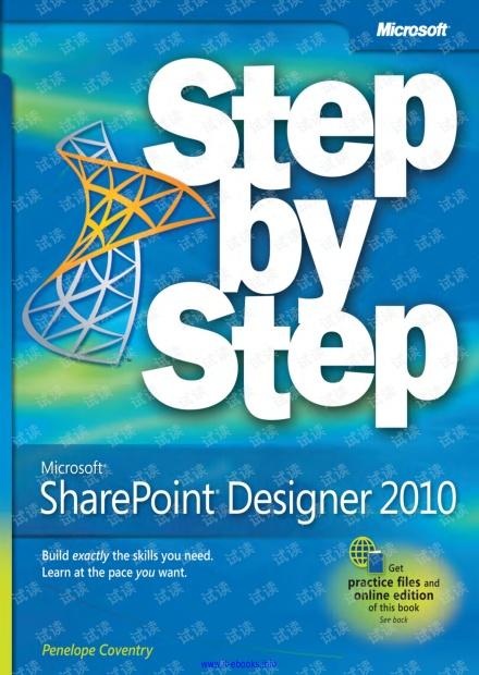一步步学习SPD2010