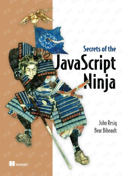 Secrets of JavaScript ninja