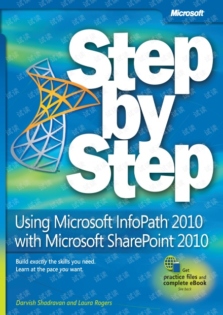 InfoPath and SharePoint Step by Step