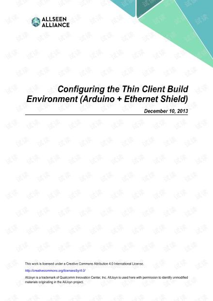 使用Arduino+Ethernet Shield配置Thin Client(廋客户机/精简计算机)构建环境