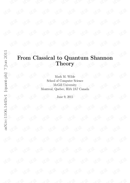 From Classical to Quantum Shannon Information Theory