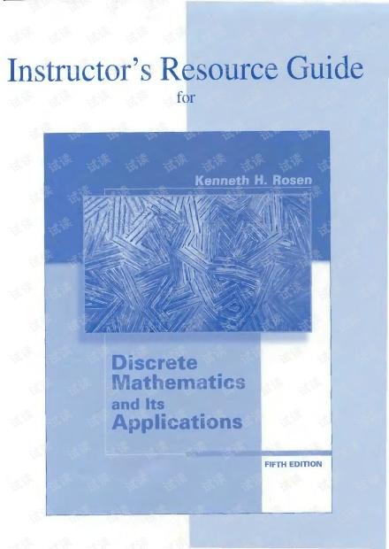 离散数学及其应用第六版答案