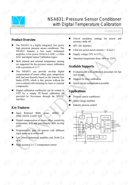 NSA2300 Datasheet Rev0.1.pdf 压力温度传感器
