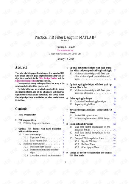 Practical FIR Filter Design in MATLAB