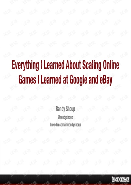 Everything I Learned About Scaling Online Games I Learned at Google and eBay