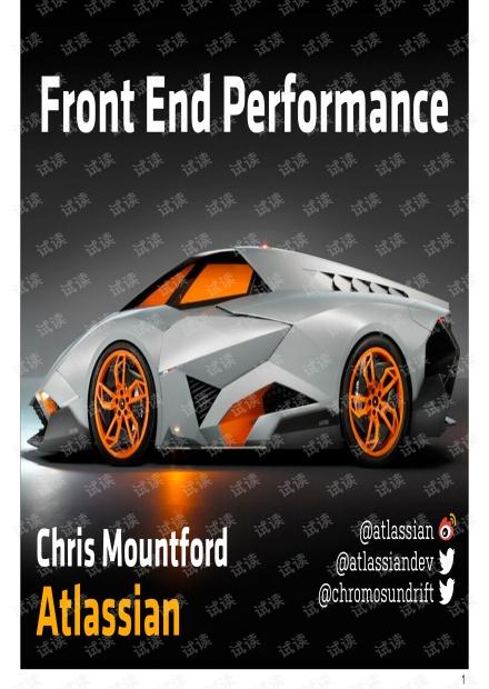 Chris Mountford:高性能Web前端的打造和测试