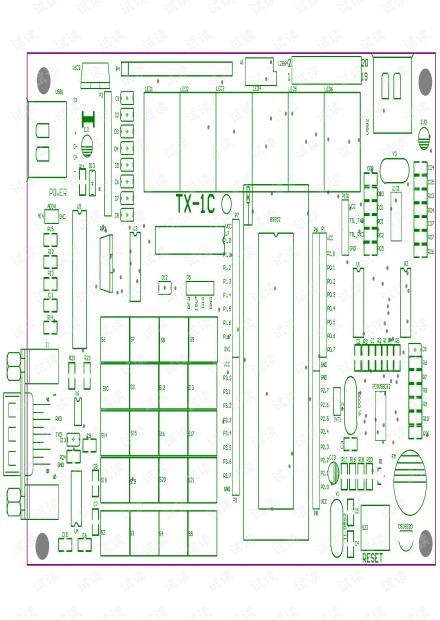 TX-1C型单片机实验板原理图