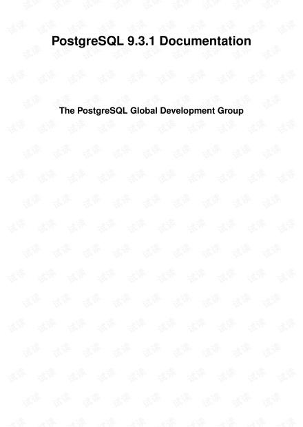 postgresql9.3 官方说明教程