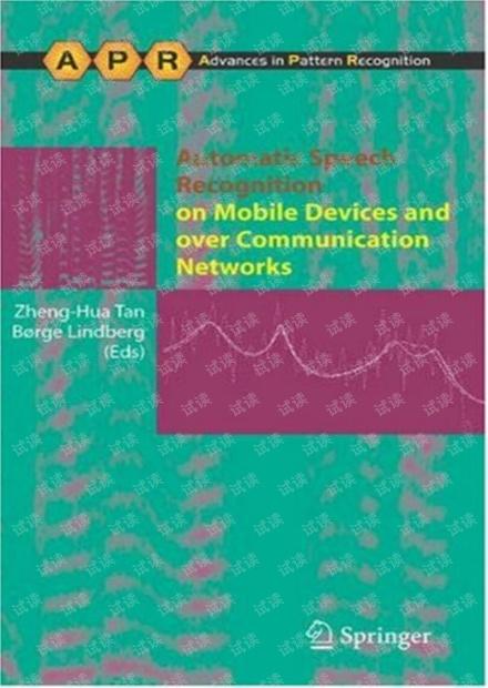 移动设备及通信网络移动设备及通信网络.pdf
