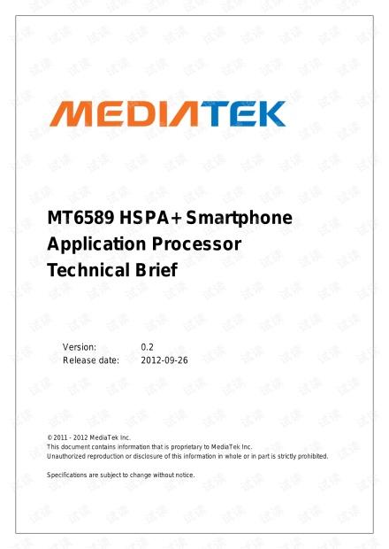 MTK6589规格书