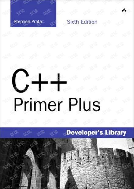 c++ primer 第六版高清英文版