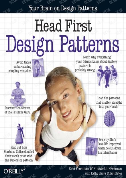 深入浅出设计模式 英文版 Head First Design Patterns(英文版)