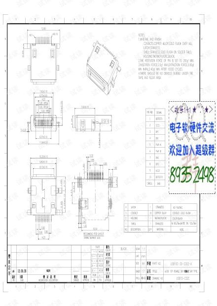 IPHONE5 10PIN SMT母座规格书_沉板式 图——发给有须要 做PCB封装的人使用