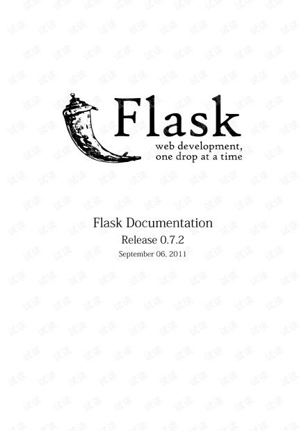 Python web框架Flask中文手册
