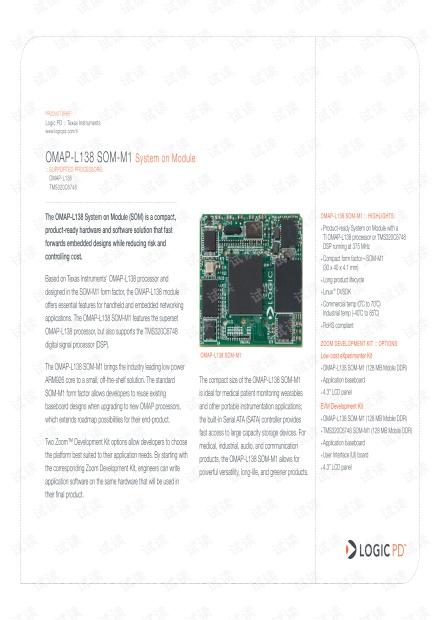1013566F_OMAP-L138_SOM-M1_Brief.pdf