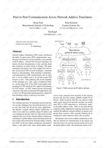 p2p网络中napt穿透原理(详细).pdf