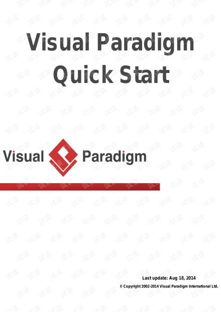 Visual Paradigm Quick Start