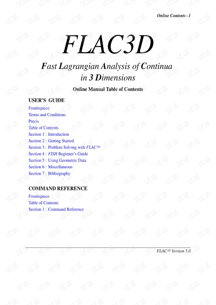 flac3D 5.0 manual