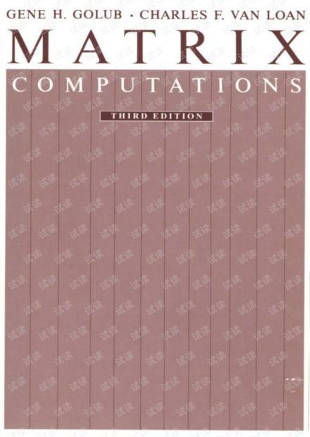 Matrix Computations 3th高清扫描版