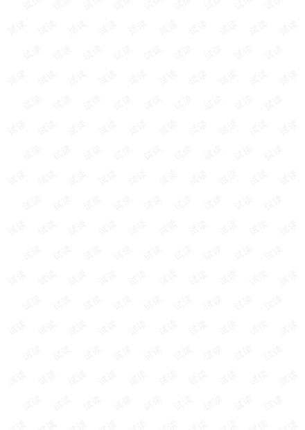 Bootstrap用户手册高清PDF