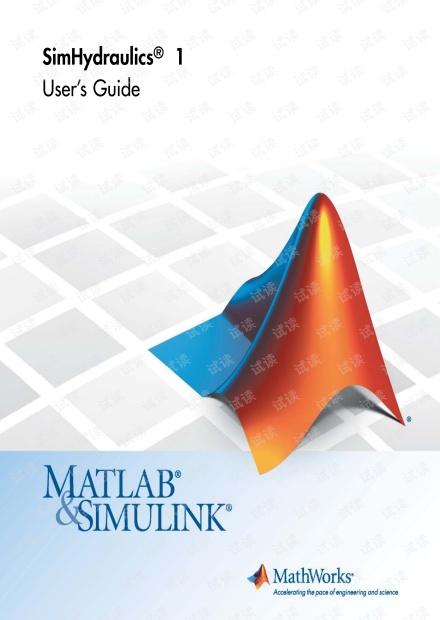 matlab液压系统仿真