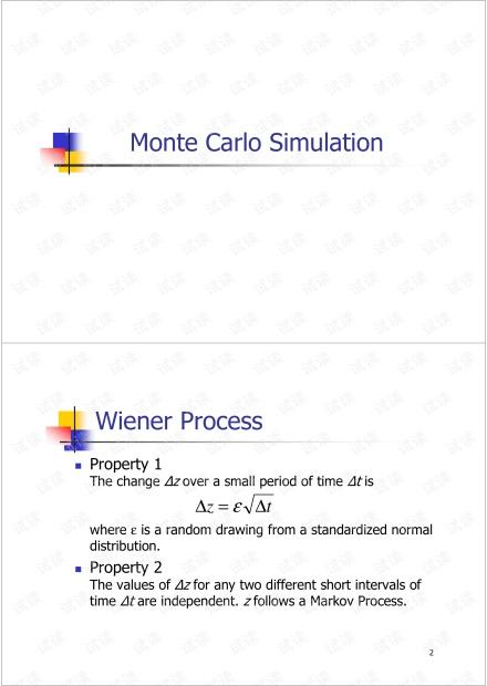 MonteCarlo 算法