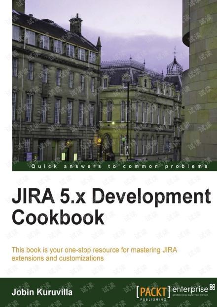 jira插件开发技术指导手册