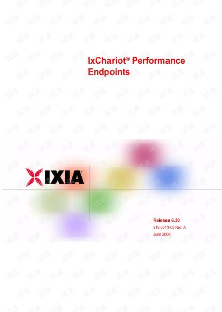 Ixchariot endpoint 安装配置运行说明文档