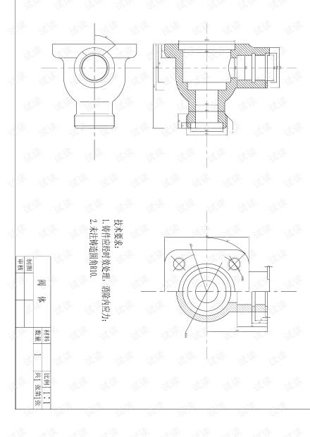 CAd阀体设计图