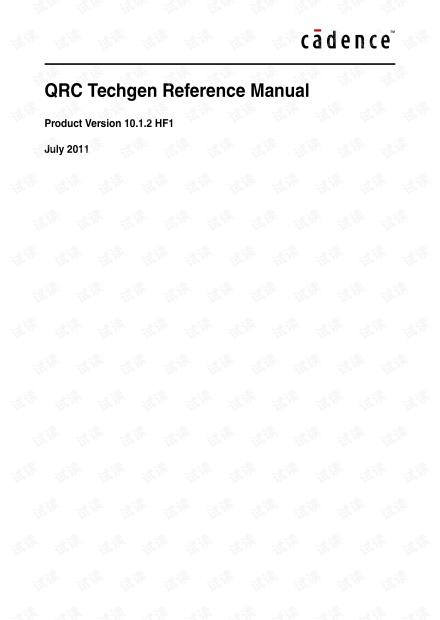 eetop.cn_qrcxTechgen.pdf