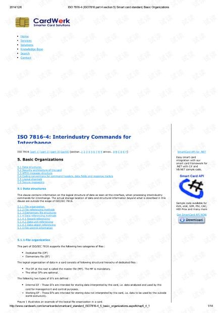 ISO7816 状态字含义 SW1 SW2