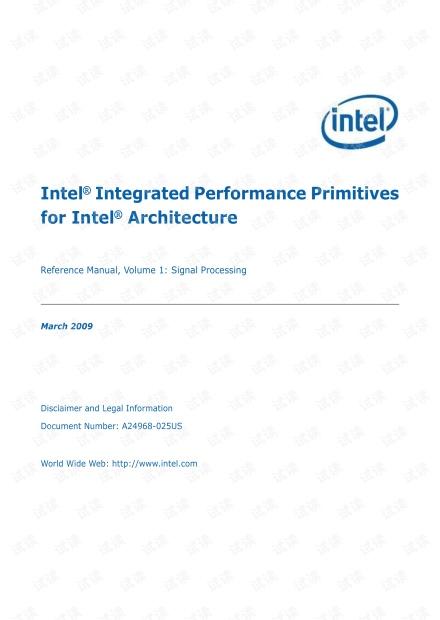 intel ipps 使用手册