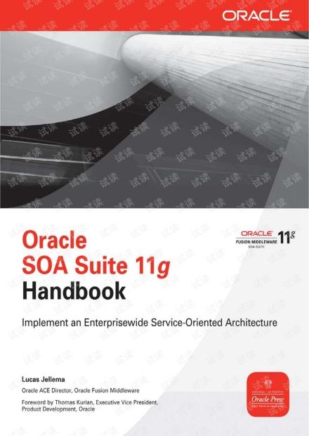 Oracle SOA Suite 11g Handbook.pdf