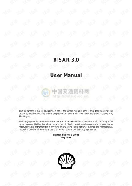BISAR使用说明书