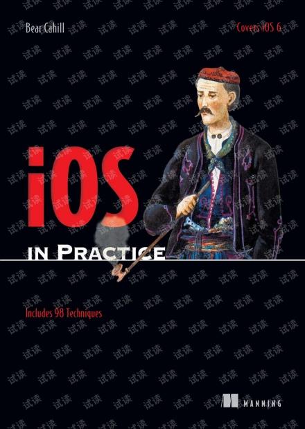 iOS 6实践指南(高清、非扫描)