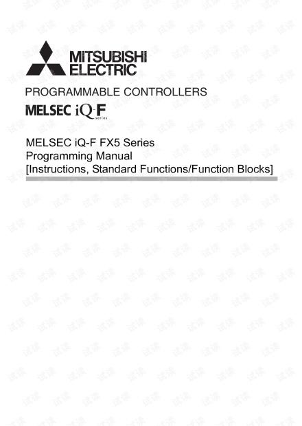 三菱FX5U编程手册