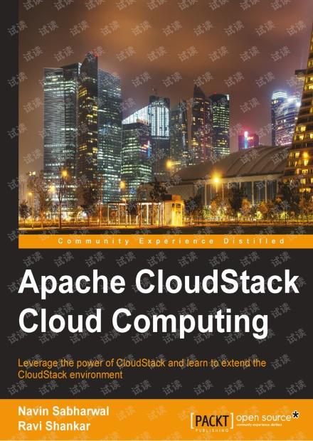 CloudStack Cloud Computing