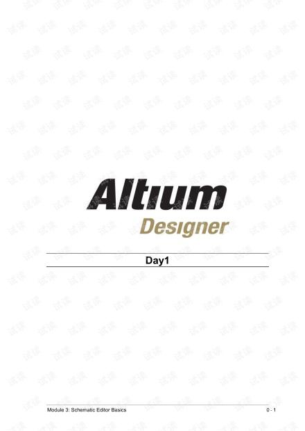 Altium Designer 10 详细使用教程
