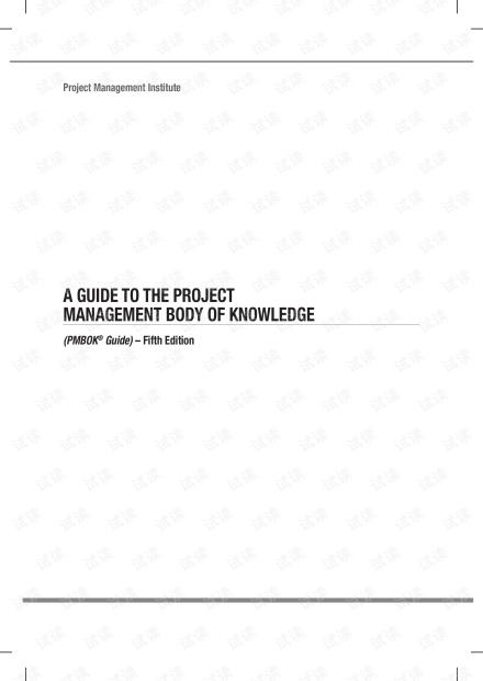 PMBOK第五版官方英文版