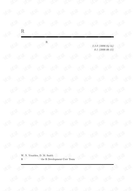 R语言导论_中文版