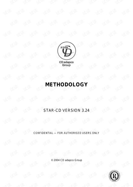 star_method