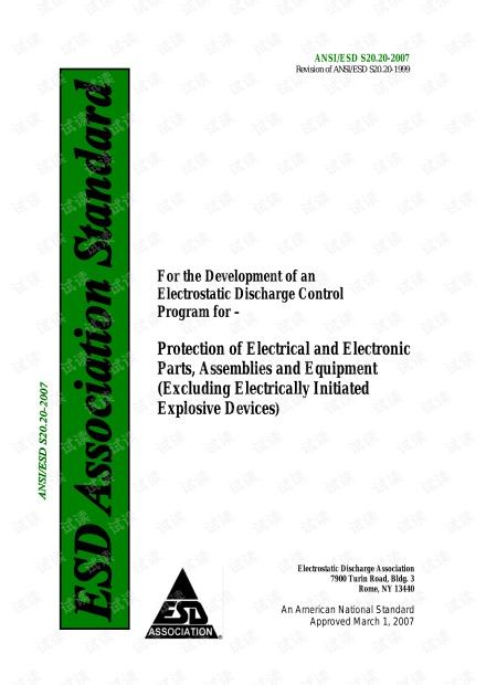 ANSI ESD S20.20-2007