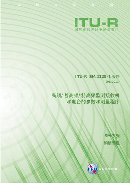 ITU-R-SM.2125