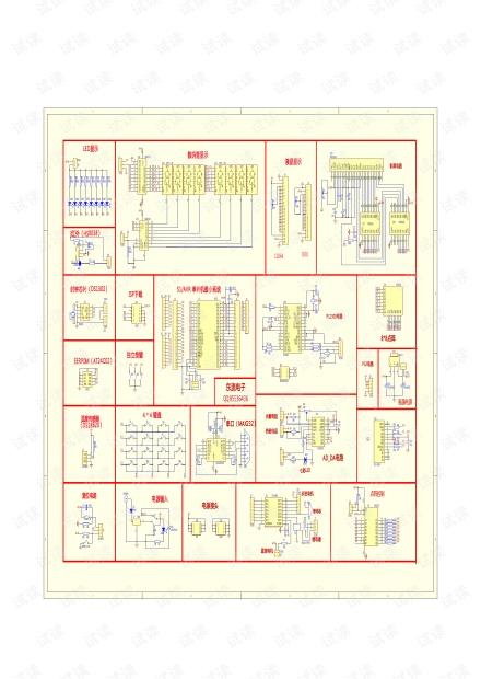HOT-51电路图
