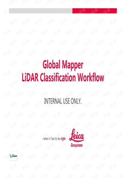 GlobalMapper_LiDAR_Classification_Workflows