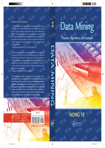 Data.Mining.Theories.Algorithms.and.Examples.1439808384