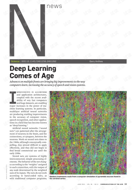 Deep learning comes of age