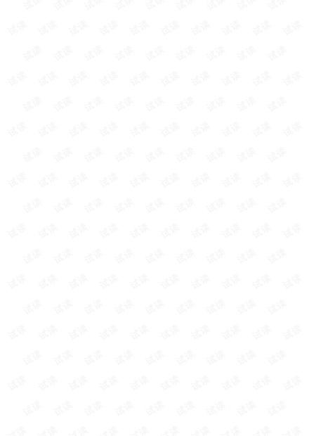 80x86汇编语言(清华大学经典黑皮书)