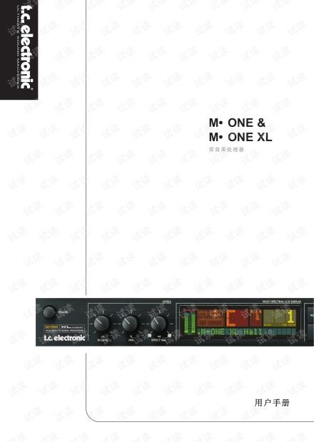TC_M-one-XL效果器使用说明书