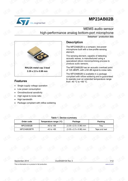 MP23AB02B MEMS音频传感器